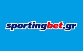 Ευρωπαϊκό Πρωτάθλημα με πληθώρα ειδικών στη Sportingbet!