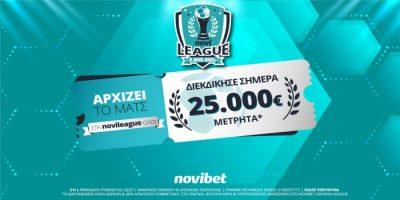 Novileague: 8.000€* μοιράστηκαν οι νικητές του τριημέρου | Η αγωνιστική της Δευτέρας